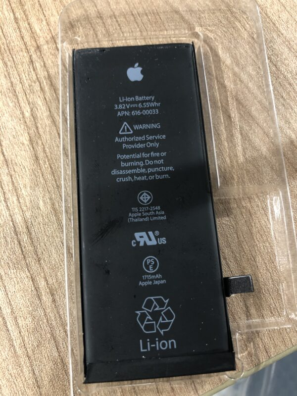 iPhone6sバッテリー