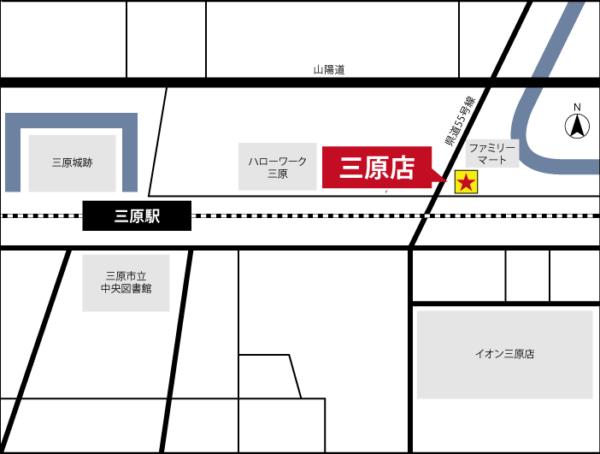 iPhone即日修理屋さん三原店(三原市・竹原市・東広島市)